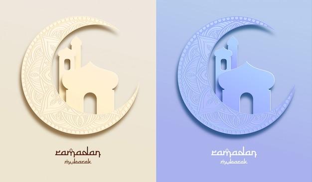 Carte de voeux et papier peint ramadan