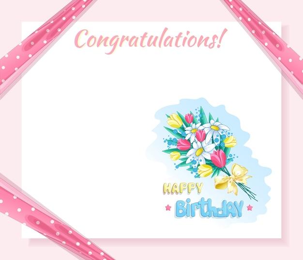 Carte de voeux pour l'anniversaire avec bouquet de fleurs.