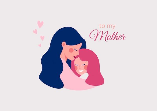 Carte de voeux pour bonne fête des mères
