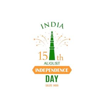 Carte de voeux pour célébrer le jour de l'indépendance.