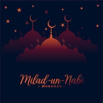Carte de voeux pour le festival brillant de milad un nabi