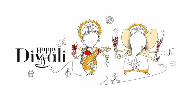 Carte de voeux pour le festival hindou de diwali, illustration vectorielle de dessin au trait dessiné à la main