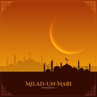 Carte De Voeux Pour Le Festival Milad Un Nabi Mubarak Vecteur gratuit