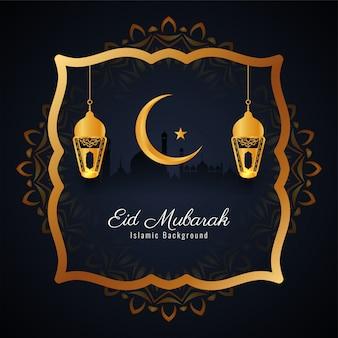 Carte de voeux pour le festival religieux islamique eid mubarak