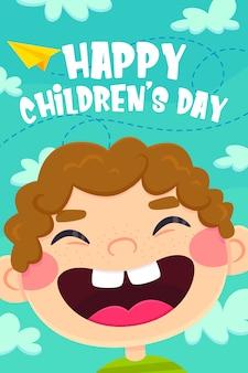 Carte de voeux pour la fête des enfants, personnage de smile boy