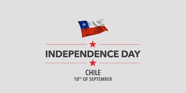 Carte de voeux pour le jour de l'indépendance du chili