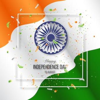 Carte de vœux pour le jour de l'indépendance indienne.