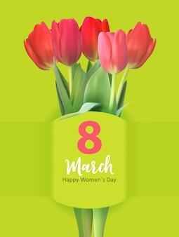 Carte de voeux pour la journée de la femme 8 mars vector illustration