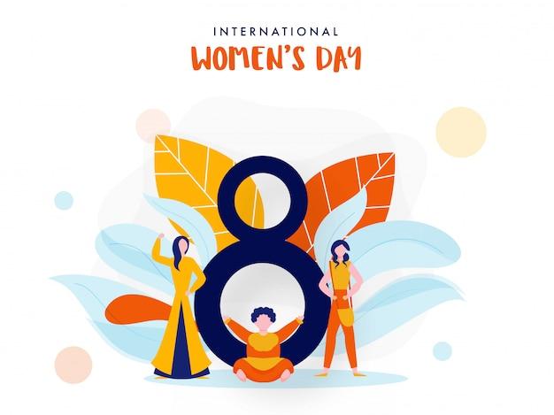 Carte de voeux pour la journée internationale de la femme