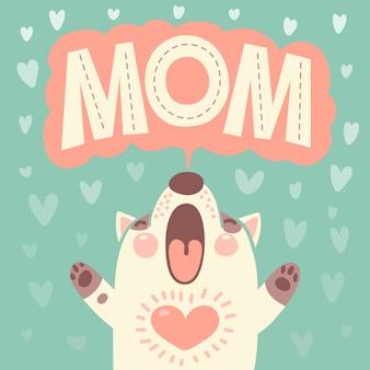 Carte de voeux pour maman avec un chiot mignon.