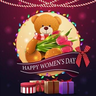 Carte de voeux pourpre moderne à la fête des femmes