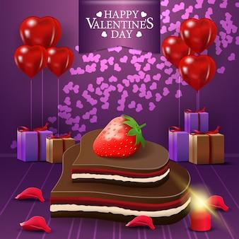 Carte de voeux pourpre saint valentin avec des cadeaux