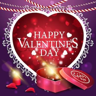 Carte de voeux pourpre de la saint-valentin