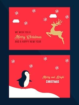 Carte de voeux premium avec invitation de voeux noël et nouvel an