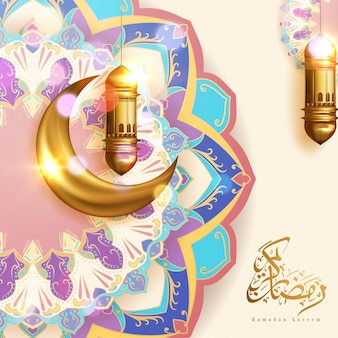 Carte De Voeux Ramadan Avec Calligraphie Arabe Vecteur Premium