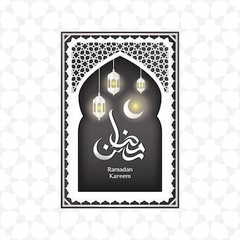 Carte de voeux de ramadan avec le croissant et la lanterne