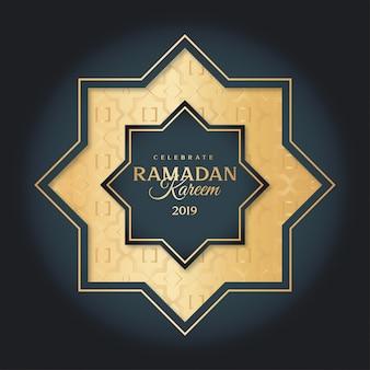 Carte de voeux ramadan élégante