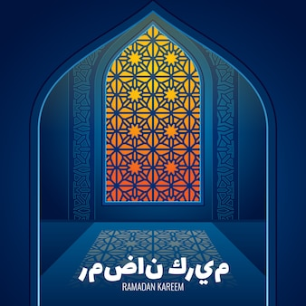 Carte de voeux de ramadan avec fenêtre en verre arabe de mosquée islamique