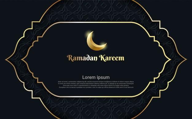 Carte de voeux ramadan kareem avec cadre de luxe