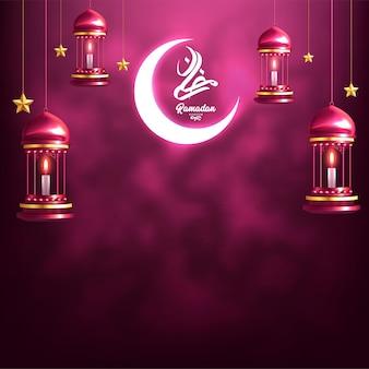 Carte de voeux ramadan kareem avec calligraphie arabe moderne, lampes et lune crécente