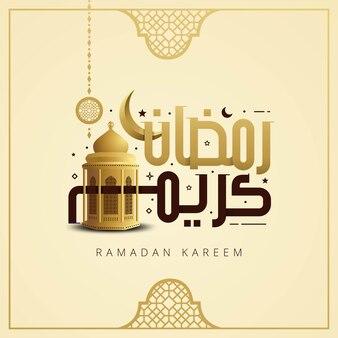 Carte de voeux ramadan kareem avec calligraphie arabe