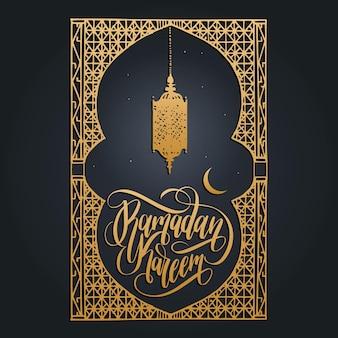 Carte de voeux ramadan kareem avec calligraphie.
