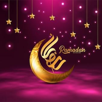 Carte de voeux ramadan kareem avec croissant de lune