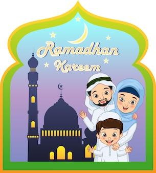 Carte de voeux ramadan kareem avec dessin animé familial