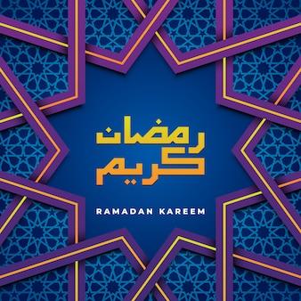 Carte de voeux ramadan kareem avec fond arabe