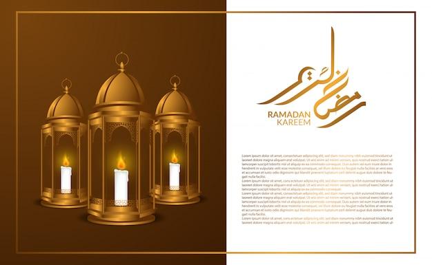 Carte de voeux ramadan kareem avec lanterne arabe traditionnelle
