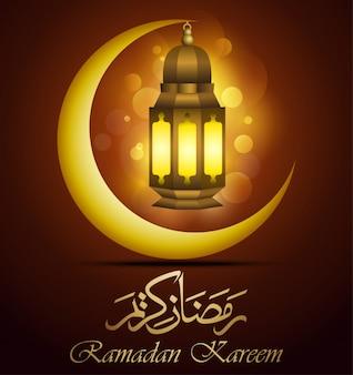 Carte de voeux ramadan kareem avec lanterne en or