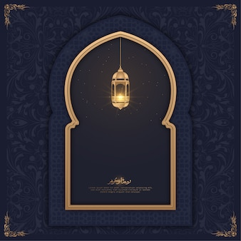 Carte de voeux ramadan kareem avec lanterne