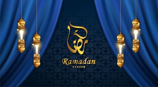 Carte de voeux ramadan kareem lanterne