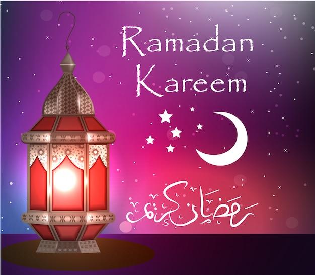Carte de voeux ramadan kareem avec lanternes, modèle d'invitation, flyer. fête religieuse musulmane. .