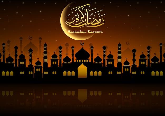 Carte de voeux ramadan kareem avec mosquée et ciel nocturne
