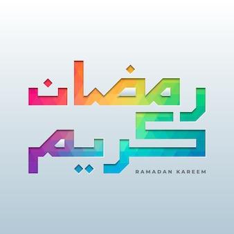 Carte de voeux ramadan kareem avec motif coloré lowpoly sur fond blanc