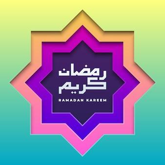 Carte de voeux ramadan kareem avec motif géométrique coloré bac