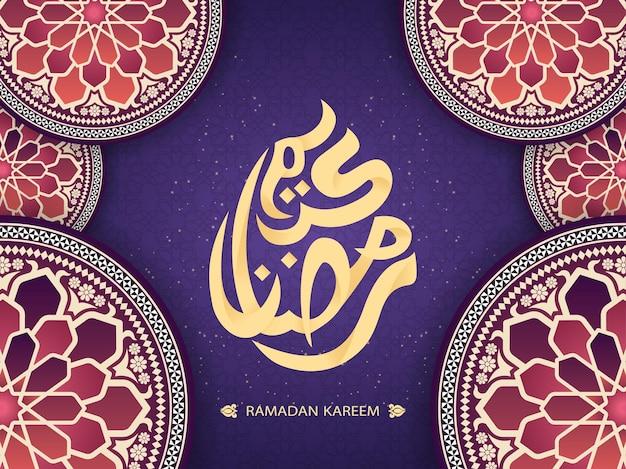 Carte de voeux ramadan kareem avec un style réaliste.