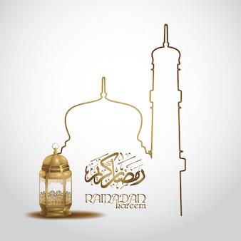 Carte de voeux ramadan kareem