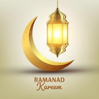 Carte de voeux de ramadan kareem