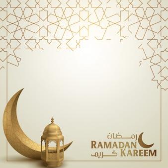 Carte de voeux ramadan karim