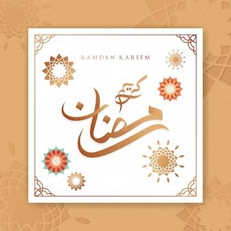 Carte de voeux ramadan vecteur avec calligraphie arabe