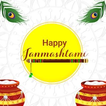 Carte De Voeux Réaliste De Célébration De Krishna Janmashtami Heureux Vecteur Premium