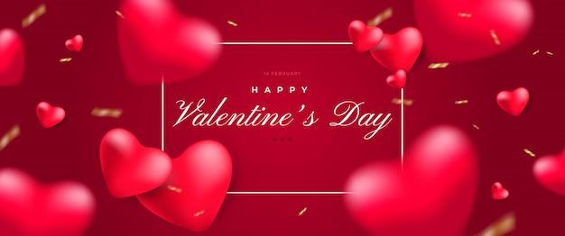 Carte de voeux romantique saint valentin