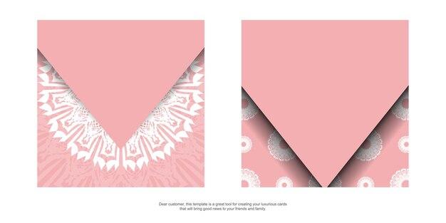 Carte de voeux en rose avec des ornements blancs antiques prêts à être imprimés.