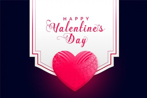 Carte de voeux saint valentin coeur décoratif rose