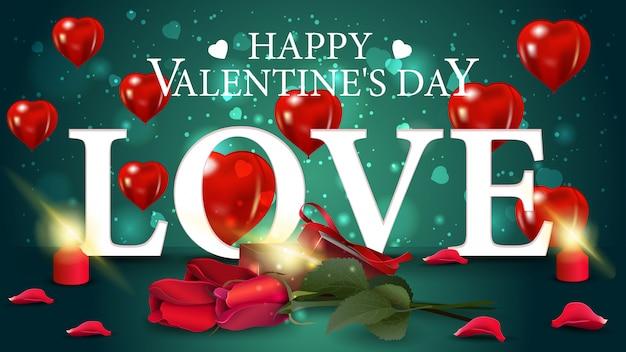 Carte de voeux saint valentin horizontale horizontale