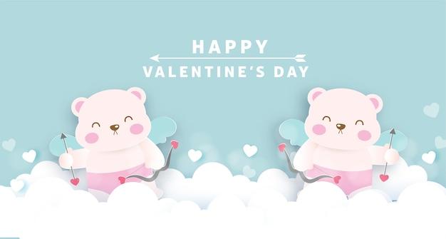 Carte de voeux saint valentin avec ours mignon cupidon