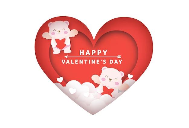 Carte de voeux de la saint-valentin avec un ours mignon cupidon.