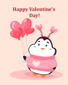 Carte de voeux de la saint-valentin. pingouin mignon avec des ballons en forme de coeurs.